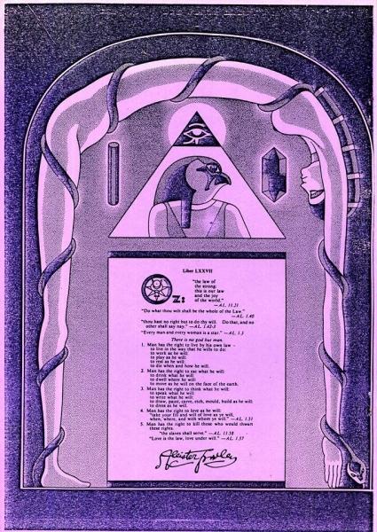 Circa 1980's e.v.